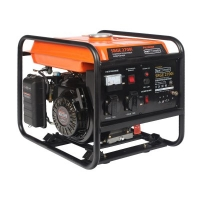 Генератор бензиновый Patriot MaxPower SRGE 2700i инверторный